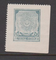 Afghanistan SG 189 1927 30p Green Two Sides Imperforated MNH - Afghanistan