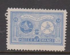Afghanistan Scott 236 1928 15p Blue MNH - Afghanistan