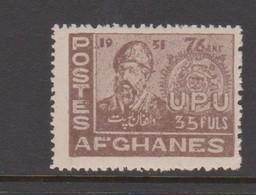 Afghanistan SG 352 1951Child Welfare Fund 35c Brown,MNH - Afghanistan