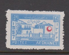 Afghanistan SG 422 1957 Red Crescent Day ,MNH - Afghanistan
