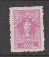 Afghanistan SG 482 1961 U.N.Day 50p Purple ,MNH - Afghanistan