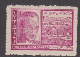 Afghanistan SG 310 1949 31st Independence Day  35p Mauve,MNH - Afghanistan