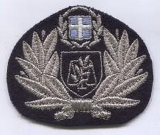 Police Polizei - Greece, Patch, D 90 X 75 Mm - Police & Gendarmerie