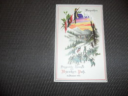 Guerre ( 341 ) Uzcoker  1915 Oorlog - Hold To Light Tenir à La Lumière Durchscheinend - Carte Allemand Kriegspostkarte - Hold To Light