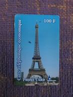 Eiffel Towerused,edge Tiny Damaged - Francia