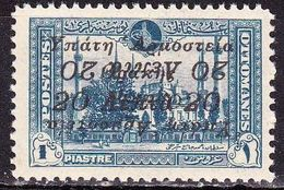 THRACE 1920 Double / Inverted Overprint High Commission Of Thrace 20 L / 1 Pi Vl. 62 B MNH - Thracië