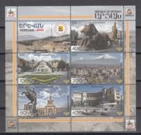 Karabakh Artsakh Armenia MNH** 2018 Yerevan Souvenir Sheet Mi 166-170 Bl.15 - Arménie