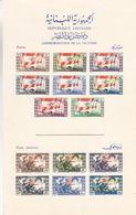 Liban - Yvert BF 1 ( * ) - émis Sans Gomme Sur Papier Carton - Drapeaux - Soldats - Fusils - Valeur 500€ - Michel 600 € - Liban