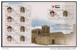 2010  VAE Mi. 1000- 1 THE 30th ANNIVERSARY OF UAE - KOREA DIPLOMATIC RELATIONS SHEET**MNH - Ver. Arab. Emirate