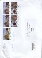 Saudi Arabia Commercial Regsitr,cover Medium Size,franked 2 Complete Set Pilgrimage 2016complete + 2 Stamps-verso Date- - Saudi Arabia