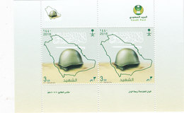 Saudi Arabia New Issue 2018,last Issue - Martyr's Day Issued In Small S.sheet Ofn 2v.compl.MNH- SKRILL PAYMENT ONLY - Siam