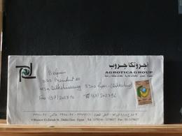 A8709  LETTRE EGYPT - Egypt