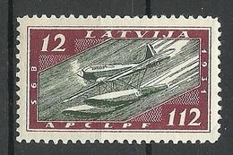 LETTLAND Latvia 1933 Michel 229 A * - Lettonie
