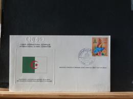 A8743  FDC  ALGERIE - Ete 1980: Moscou