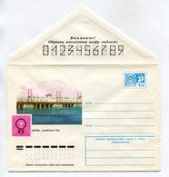 COVER USSR 1976 PERM KAMA HYDRO POWER PLANT #76-651 - 1970-79
