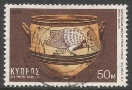 Cyprus. 1976 Cypriot Treasures. 50m Used. SG 465 - Cyprus (Republic)