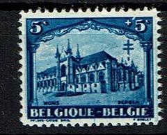 267  **  Essai De Couleur  Bleu Dentelé - Unused Stamps