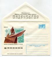 COVER USSR 1976 KOMI ASSR PECHORA MONUMENT TO ARCTIC EXPLORER V.RUSANOV #76-656 - Polarforscher & Promis