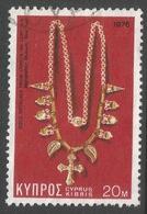 Cyprus. 1976 Cypriot Treasures. 20m Used. SG 461 - Cyprus (Republic)