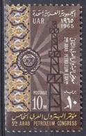 Ägypten Egypt 1965 Wirtschaft Economy Energie Energy Bodenschätze Mineral Resources Erdöl Oil, Mi. 784 ** - Ägypten