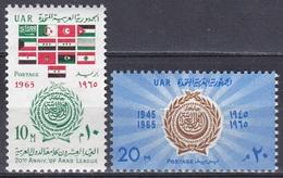 Ägypten Egypt 1965 Organisationen Arabische Liga Arab League Fahnen Flaggen Flags Emblem, Mi. 785-6 ** - Ungebraucht