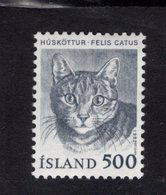 698255626 ICELAND  POSTFRIS MINT NEVER HINGED POSTFRISCH EINWANDFREI  SCOTT 558 ANIMAL TYPE FELIS CATUS CAT - 1944-... Republique