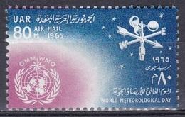 Ägypten Egypt 1965 Organisationen UNO ONU Meteorologie Meteorology Wind Wetter Weather, Mi. 787 ** - Ungebraucht