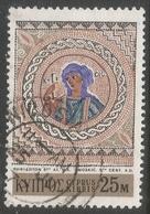 Cyprus. 1971 Definitives. 25m Used. SG 363 - Cyprus (Republic)