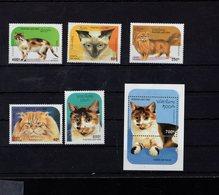 698265535 LAOS  POSTFRIS MINT NEVER HINGED POSTFRISCH EINWANDFREI  SCOTT 1231 1236 DOMESTIC CATS - Laos