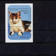 698266015 LAOS  POSTFRIS MINT NEVER HINGED POSTFRISCH EINWANDFREI  SCOTT  1236 DOMESTIC CATS - Laos
