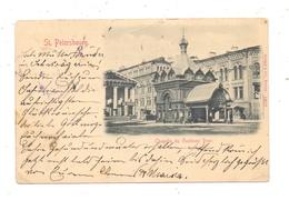 RU 190000 SANKT PETERSBURG, Gostinny Dvor, 1899, Petersburger Nummernstempel Nr.6 - Russland