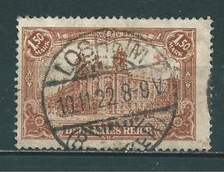 Saar  Vollstempel: LOSHEIM (0458) - 1920-35 Saargebiet – Abstimmungsgebiet