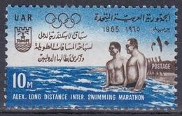Ägypten Egypt 1965 Sport Schwimmen Swimming Alexandria Wappen Arms Persönlichkeiten Zeitoun Abd El-Gelil, Mi. 801 ** - Ägypten