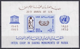 Ägypten Egypt 1965 Organisationen UNO ONU UNESCO Antike Nubien Nubia Denkmal Denkmäler Pharao Ramses II., Bl. 18 ** - Ungebraucht