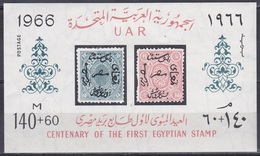 Ägypten Egypt 1966 Postwesen Tag Der Post Day Briefmarken Stamps Philatelie Philately, Bl. 19 ** - Ungebraucht