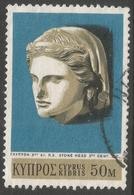 Cyprus. 1971 Definitives. 50m Used. SG 366 - Cyprus (Republic)