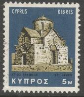 Cyprus. 1966-69 Definitives. 5m Used. SG 284 - Cyprus (Republic)
