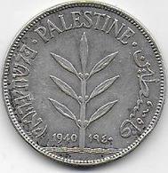 PALESTINE  - 100 M   1940 - Israel