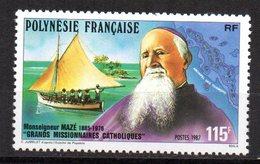 Sello  Nº 294  Polinesia Francesa - Barcos