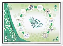 Saudi Arabië 2018, Postfris MNH, National Day - Verenigde Arabische Emiraten
