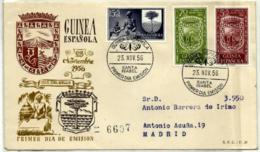 Guinea Española Nº 362/64 En Sobre - Guinea Española