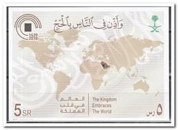Saudi Arabië 2018, Postfris MNH, The Kingdom Embraces The World - Verenigde Arabische Emiraten