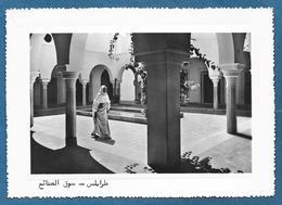 LIBIA LIBYA TRIPOLI THE ARTISANS MARKET 1954 - Libya