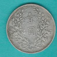 Soviet Republic - P'ing Chiang - 1 Yuan - ND (1931) - KM1 (c 27grs; 37mm) - Chine