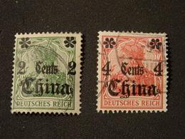 ALLEMAGNE  -occupation De La CHINE - Ufficio: Cina