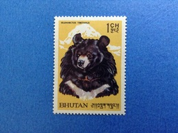 BHUTAN 1 CH FAUNA ANIMALI ORSO SELENARCTOS TIBETANUS FRANCOBOLLO NUOVO STAMP NEW MNH** - Bhutan