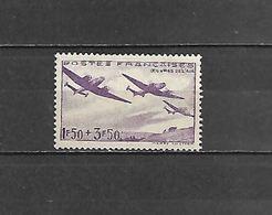 1942 - N. 540** (CATALOGO UNIFICATO) - France