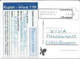 Serbia - Post Label 2005. Kraljevo Postal Code 36101.Postcard Motive - Kraljevo - Serbia
