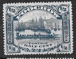 1896 CHINA FOOCHOW TREATY PORTS 1/2 CENT Blue USED Chan LF1 - Chine