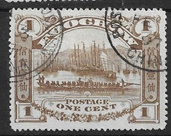 1896 CHINA FOOCHOW TREATY PORTS 1 CENT USED Chan LF11 - Chine